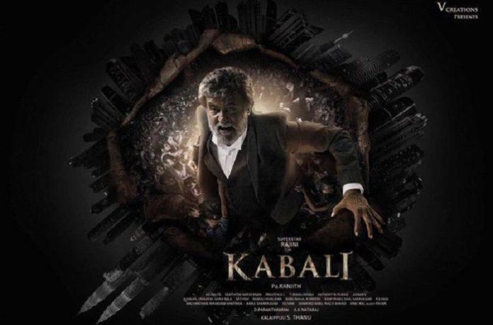 kabali, Rajinikanth, Superstar