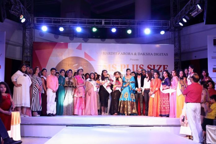 ms plus size north india 2017