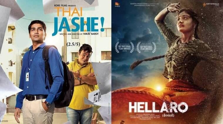 Gujarati-movies