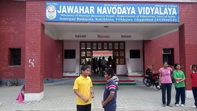 Admission Procedure to Jawahar Navodaya Vidyalayas