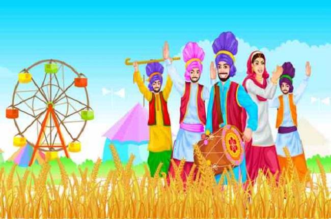 Baisakhi quotes in Punjabi
