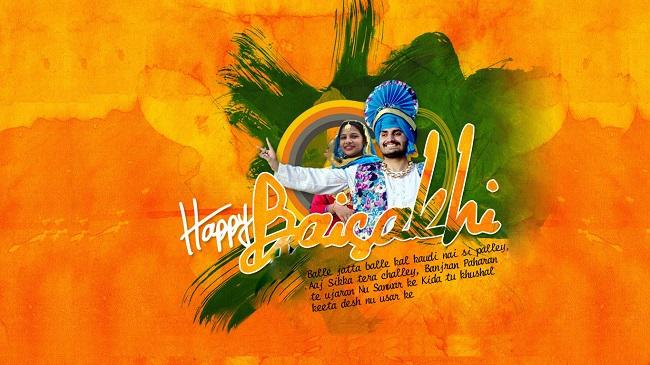Baisakhi wishes in Hindi