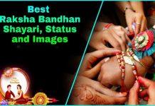 Rakhsha bandhan Status, Shayari